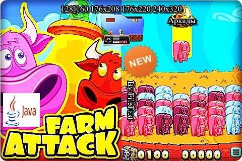 Farm Attack+Screen size / Атака на ферму