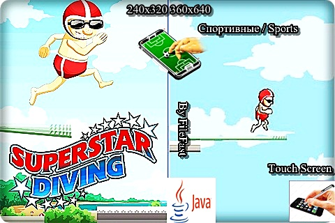 Super Star Diving / Дайвинг суперзвёзд