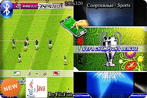 Pro Evolution Soccer 2013 MOD / PES 2013 MOD для Nokia.