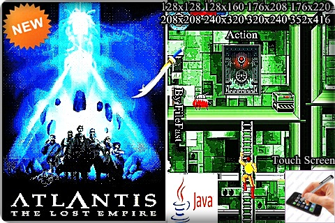 Atlantis The Lost Empire / Атлантида: Затерянная Империя