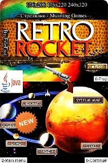 Retro Rocket / Ретро Ракета