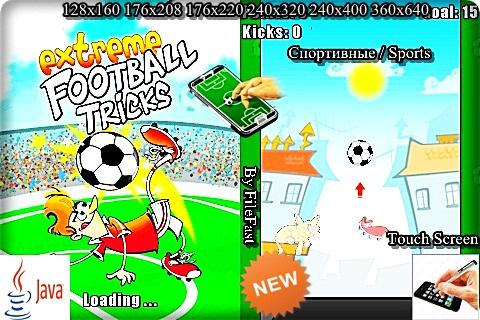 Extreme Football Tricks / Экремальные футбольные трюки