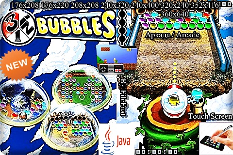 3 in 1 Bubbles / Пузыри 3 в 1