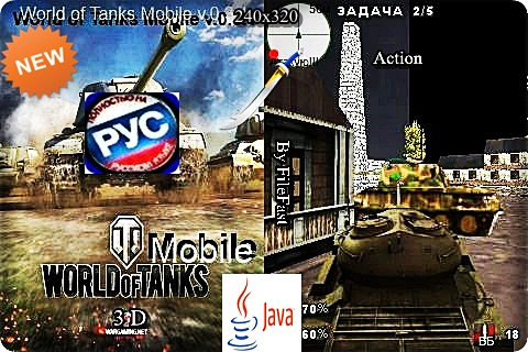 World of tanks Mobile MOD / Мир танков MOD