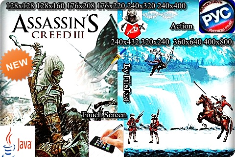 Assassins Creed III+RU / Кредо убийцы 3