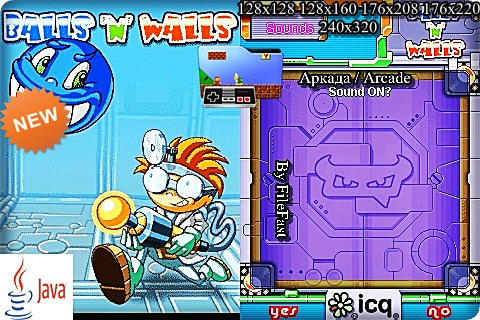 ICQ Game: Balls'N'Walls / Шары-Walls