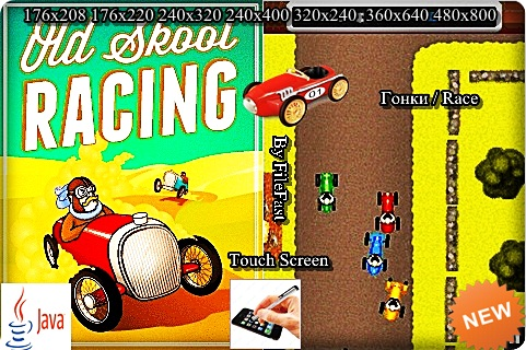 Old School Racing+Touch Screen / Гонки на ретромобилях
