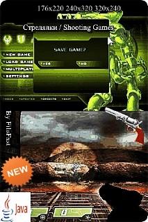 Quake 4 / Квейк 4