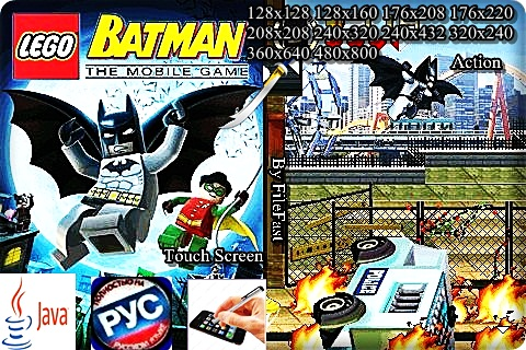 Lego Batman The Mobile Game+Touch Screen/Stylus / Бэтман из Лего