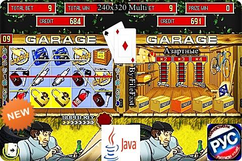 Jar Азартные Игры Для Телефона