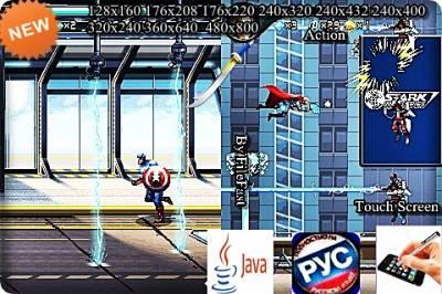 Java Игру Человек