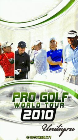 Pro Golf World Tour 2010